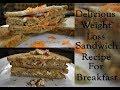 2 Delicious Weight Loss Sandwich Recipe For Breakfast/Low Calorie Sandwich/FitnessBeautyMantra