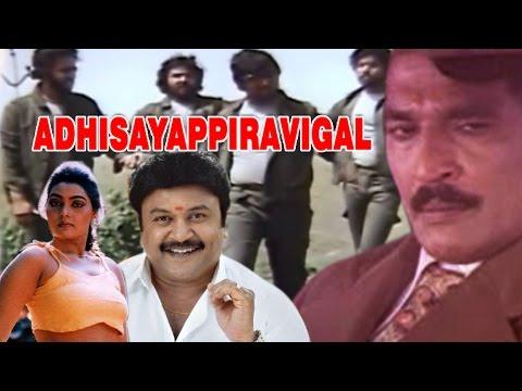 Adhisayappiravigal tamil full movie | prabhu tamil movie