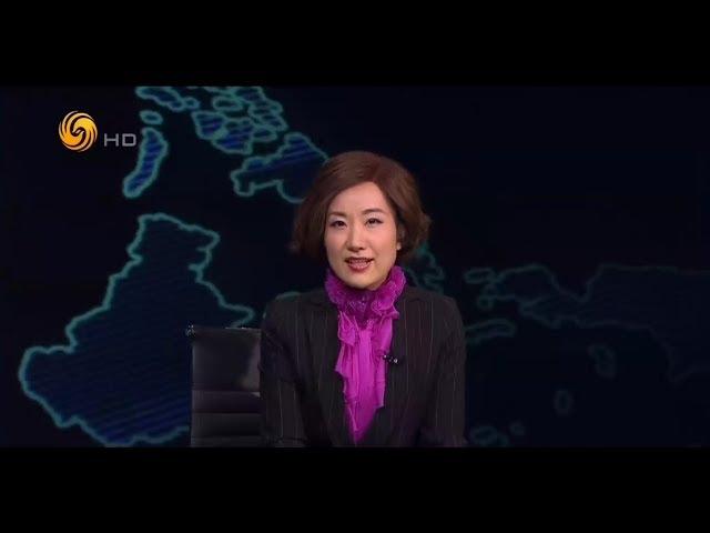 鳳凰全球連線2018.11.07 特朗普的其中考試,檢驗其對華政策的正確與否!無論誰當選,中國的發展都需要時間!