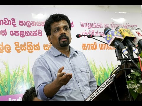 Anura Disanayake speaks at NIO Galle seminar on 23.11.2018
