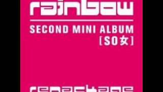 Rainbow - Sweet Dream (Inst.)
