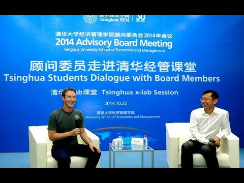 Mark Zuckerberg Q&A in Chinese at Tsinghua University in Beijing!