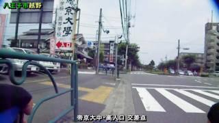 東京都の野猿街道を走りました。自転車車載カメラで紹介いたします。 区...