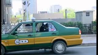 CCTV Learn Chinese - Growing up with Chinese Lesson 17 Transportation