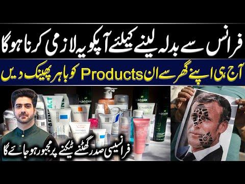 France sy Badla Leny K Liay Apko Yeh Lazmi Karna Ho Ga | Details by Syed Ali Haider
