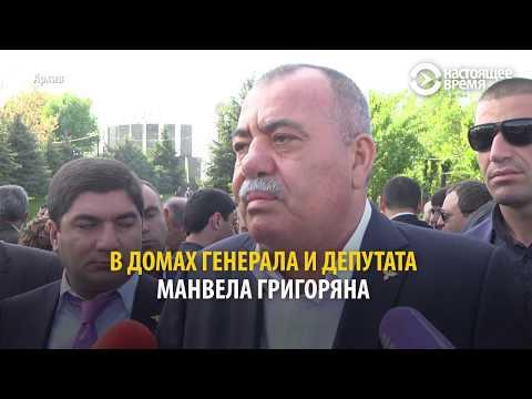 Незаконные богатства армянского депутата