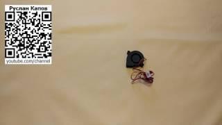 бесщеточный радиальный вентилятор посылка из китая