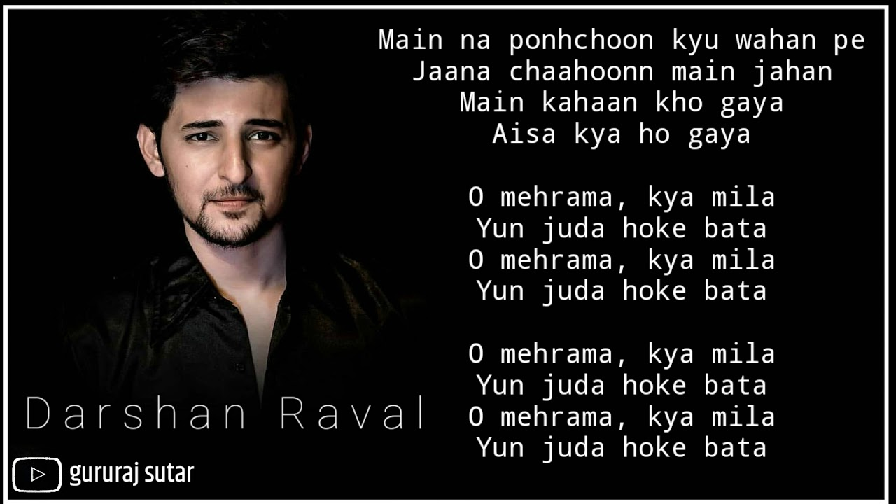    Mehrama song    whatsapp status    Love aaj kal song ...