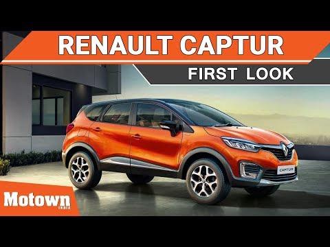 Renault Captur premium SUV   Exclusive First Look in India   Motown India