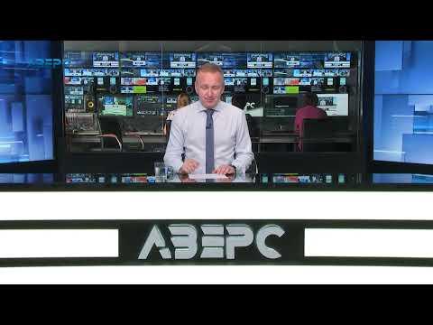 ТРК Аверс: Новини На часі 18:45_20 06 2019