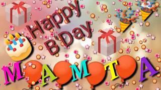 Happy Birthday Mamta 🎂🎉🎊🎁🎈