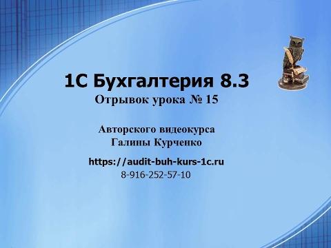 Приказ Минфина РФ и МНС РФ от  N 86н/БГ-3-04/430