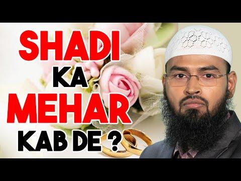 Shadi Ka Mehar Kab Dein? By Adv. Faiz Syed