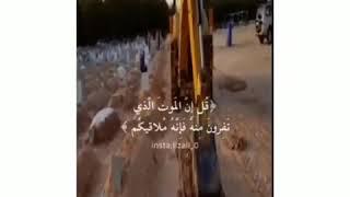 احمد العجمي - (قل إن الموت الذي تفرون منه فإنه ملاقيكم) 💔