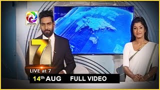 Live at 7 News – 2019.08.14 Thumbnail