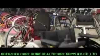 CARE  professional wheelchair supplier from China