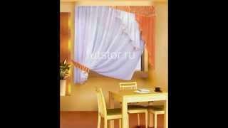 видео готовые шторы на кухню