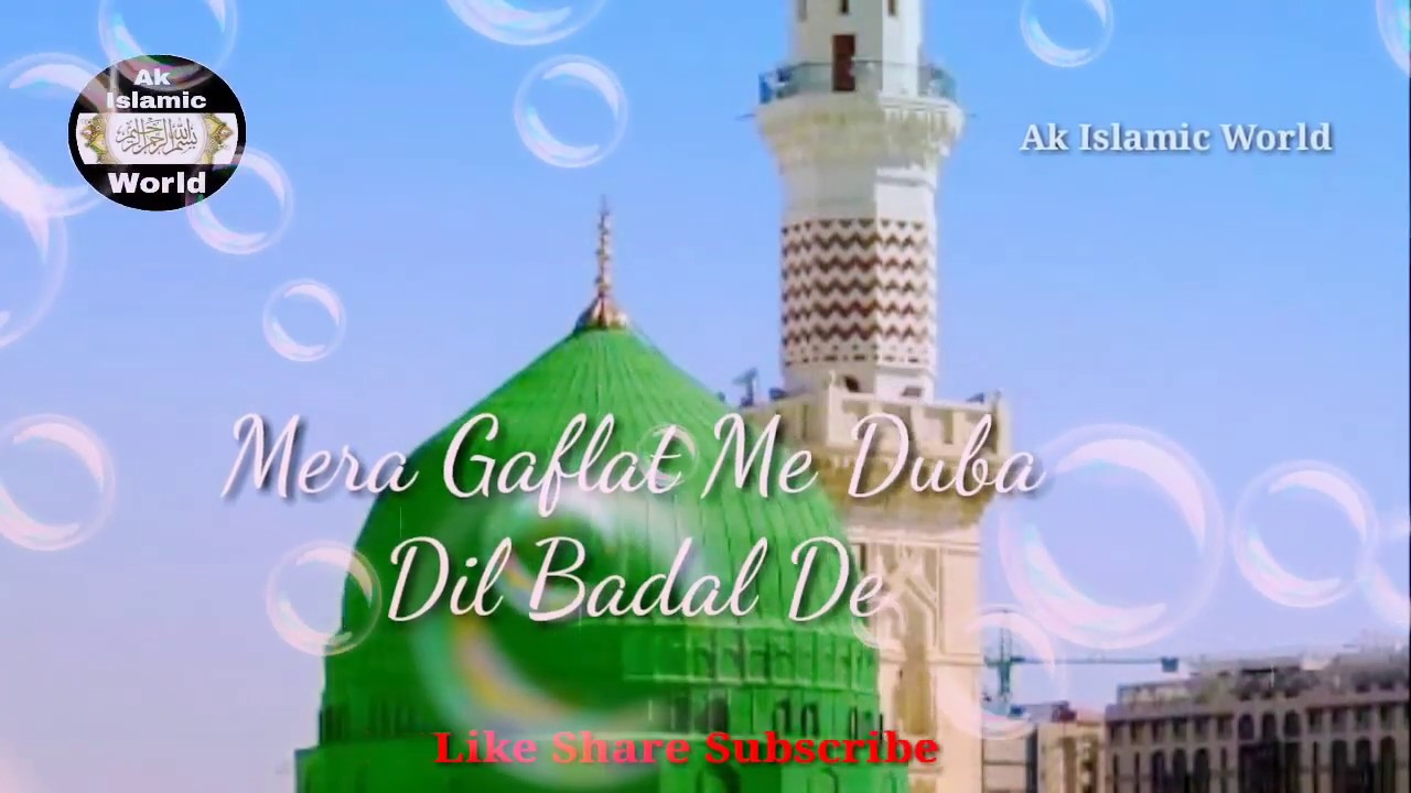 Junaid Jamshed Naat - Mera Dil Badal De | Beautiful whatsapp