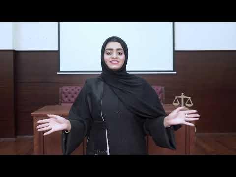 About Abu Dhabi University
