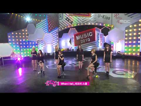 After School - When I fall, 애프터 스쿨 - 왠 아이 폴, Music Core 20100206