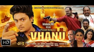 Vhanu Bengali Movie Trailer HD