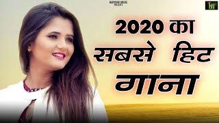 Anjali Raghav | Baat Purani ( Official Song ) | New Haryanvi Songs Haryanvai 2020 | Haryanvi Hits