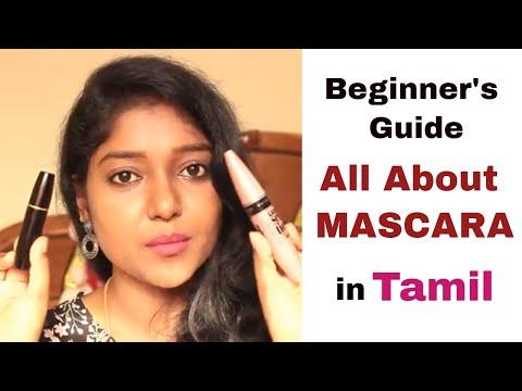 HOW TO APPLY MASCARA ( TAMIL ) || MASCARA BASICS ||  BEGINNERS GUIDE / TUTORIAL || POORNI