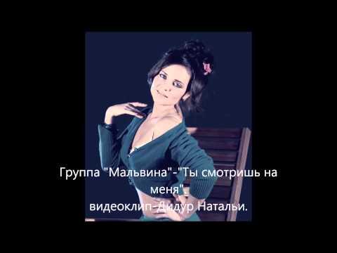 Сергій Файфура - БАНДЕРА