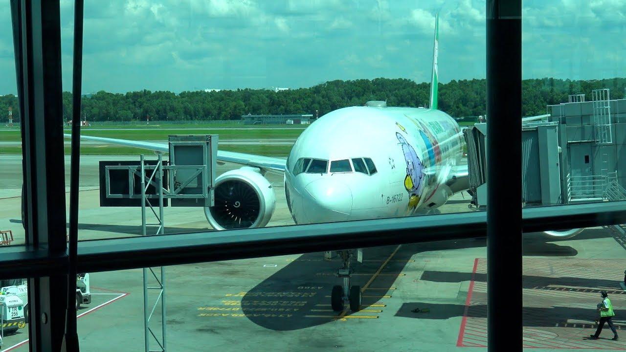 Resultado de imagen para Taipei Airport