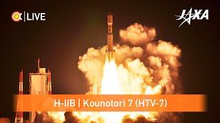 Трансляция пуска H-IIB 304 | Kounotori 7 (HTV-7) thumbnail