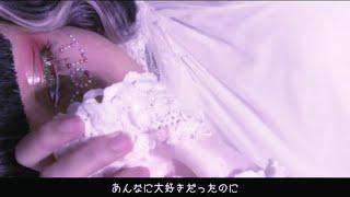 売買青春 Music Video