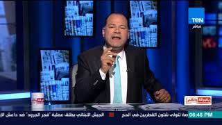 الديهي يتعجب من رد فعل السلطة الفلسطينية عن محاولة تسلل السلفية الجهادية لمصر وتصدي حماس لهم