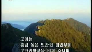 시 만민의 태양 360p