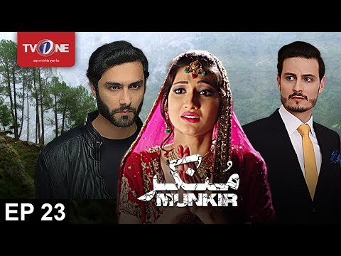 Munkir - Episode 23 - TV One Drama - 23rd July 2017