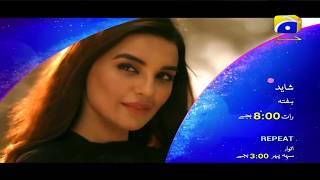 Shayad  Episode 2 Promo   Har Pal Geo