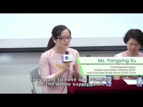 GS1 Hong Kong Food Safety Forum 2016