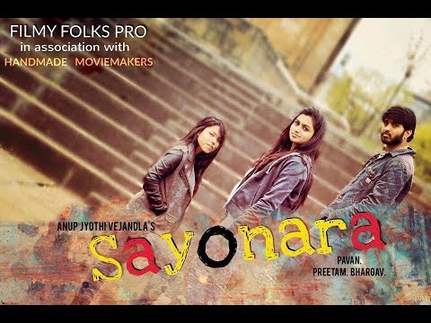 Sayonara - Independent Movie with english subtitles