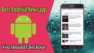 Worlds best news app you should checkout