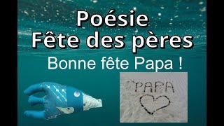 Poésie Pour La Fête Des Pères - Poème Pour La Fête Des Papas - Dady Day