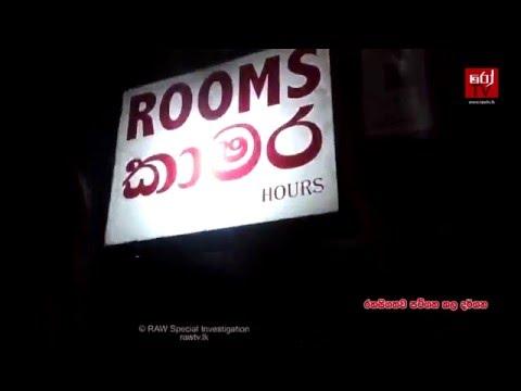 Colombo Night life www.rawtv.lk