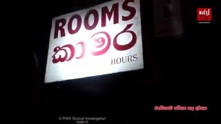 Colombo Night life www.rawtv.lk