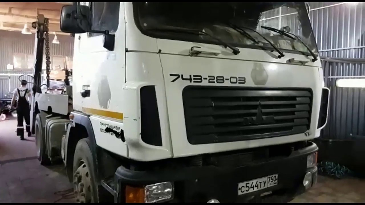 Ремонт китайской КПП 9JS13TA