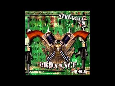 军械所 - 开口说 | Ordnance - Open Your Mouth to Say (Chinese Groove Metal)