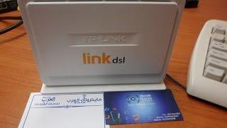 LINKDSL ROUTER TD854W اعدادات روتر شركة لينك للعمل بريدج على الميكروتيك وتشغيله على كل الشركات