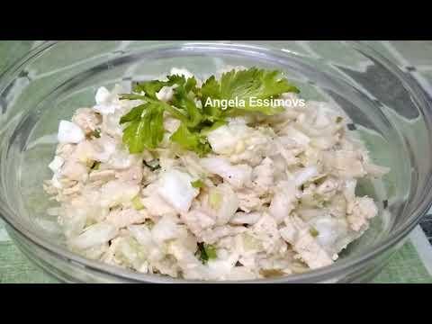 Диетический салат с куриной грудкой!