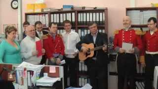 Поздравление с 8 марта 2013 (Союзснаб, бухгалтерия)(, 2013-04-10T12:14:29.000Z)