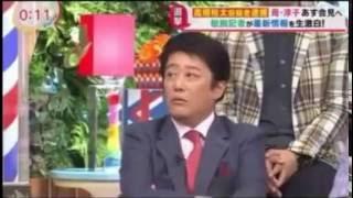 坂上忍が、強姦致傷容疑で逮捕された高畑裕太容疑者に激怒 フジテレビバ...
