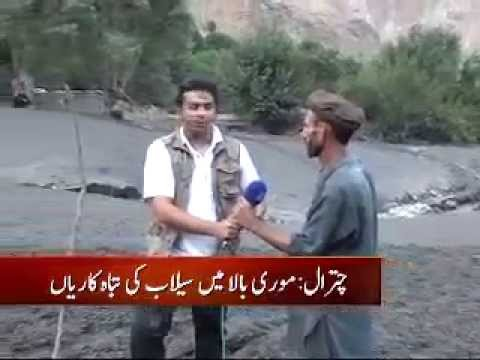 CHITRAL FLOOD COVERAGE (PART 2)