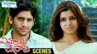 Samantha Falls in Naga Chaitanya's Friendship Trap | Ye Maya Chesave Telugu Movie Scenes | AR Rahman