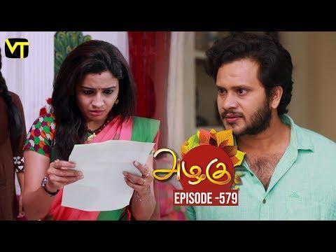 Azhagu - Tamil Serial   அழகு   Episode 579   Sun TV Serials   16 Oct 2019   Revathy   VisionTime